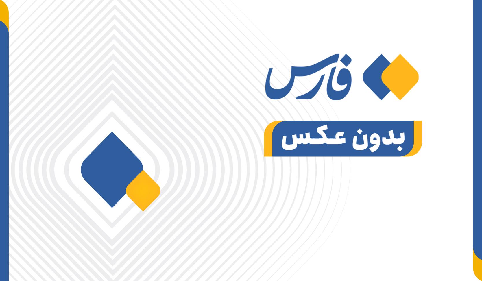فارس ۲۴    De la promesa de Azerbaiyán a Irán a los salarios de los empleados de Hafta Tappeh